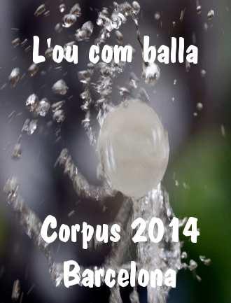 ou_com_balla