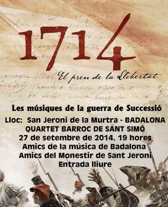 concert_1714