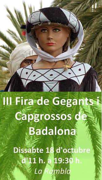 fira_gegants_badalona