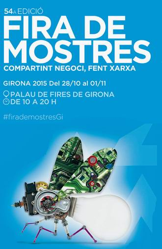fira_mostres_girona