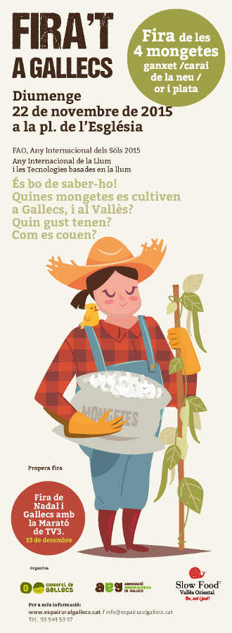 fira_gallecs