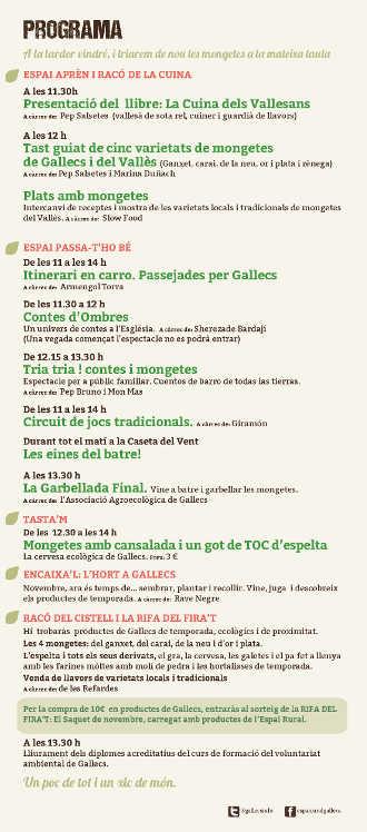 fira_gallecs2
