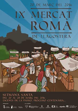 roma_2016